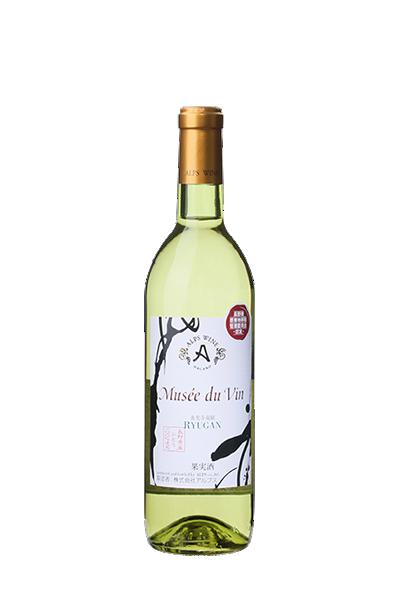 善光寺龍眼葡萄-白葡萄酒-ALPS-ミュゼドゥヴァン 善光寺竜眼