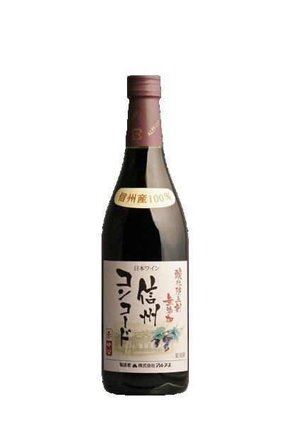 無添加-信州康科德-紅葡萄酒-ALPS -信州酸化防止剤無添加ワイン 信州コンコード辛口