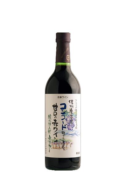 無添加-信州康科德-清甜紅葡萄酒-ALPS-信州酸化防止剤無添加ワイン 信州コンコード甘口