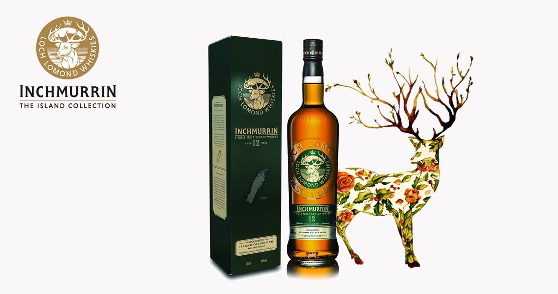 邑極摩12年-羅曼德湖蘇格蘭威士忌-INCHMURRIN 12 YEAR - LOCH LOMOND
