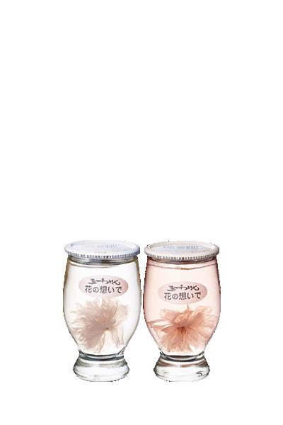 花想-櫻花葡萄酒(白、粉,兩入組)-五一わいん 花の想いで