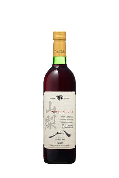 Chanmoris麝香貝利A-紅葡萄酒-盛田甲州-シャンモリ 山梨 マスカット・ベーリーA