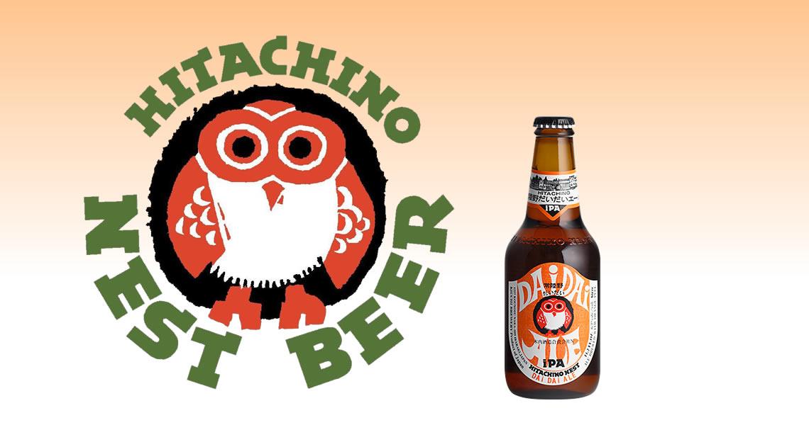 常陸野貓頭鷹 -「日本橙」IPA啤酒(箱x24入)-常陸野ネストビール - レッドライス・エール x24