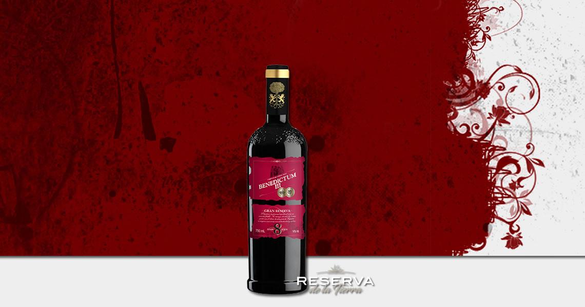 班尼頓公爵三世-八年特藏紅酒-Benedictum III Gran Reserva 8 Years
