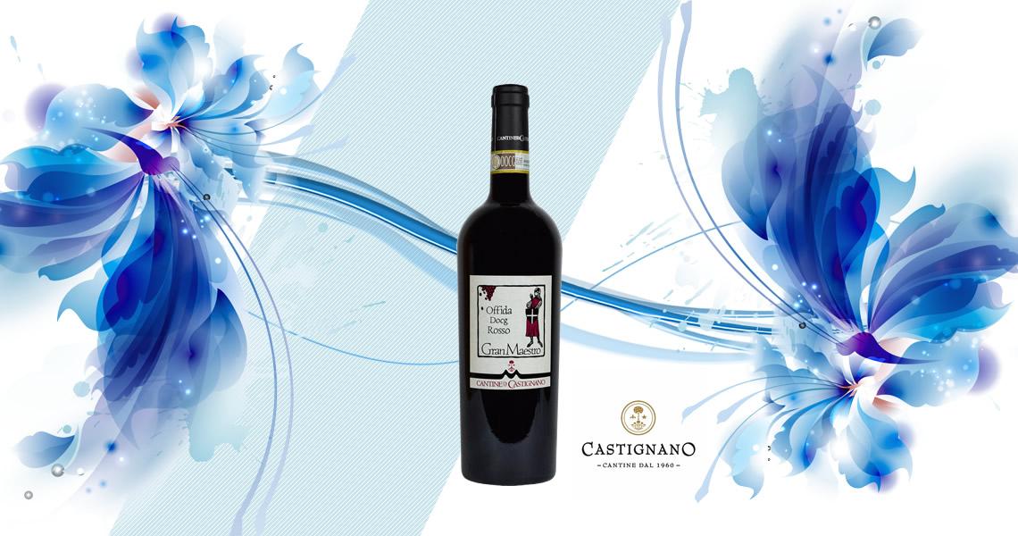 奧菲達大師-典藏紅酒-Gran Maestro Offida Rosso DOCG
