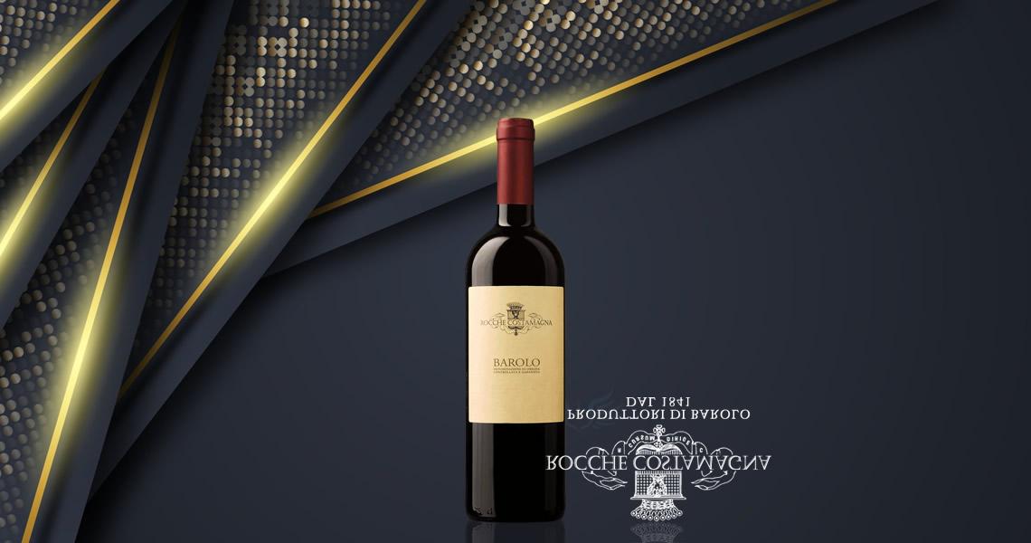 羅榭哥斯達曼酒莊巴羅洛紅酒 (2013)-Rocche Costamagna Barolo D.O.C.G. 2013