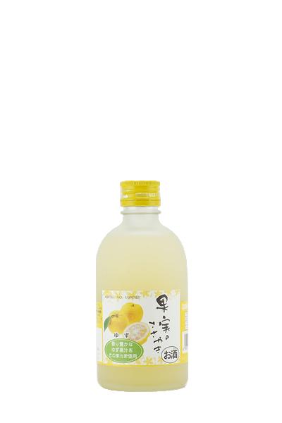 鮮爽柚子酒-果実のささやき ゆず
