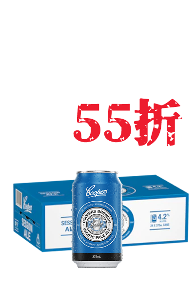 酷柏斯季節艾爾啤酒(箱,24入)-Coopers Session PALE ALE