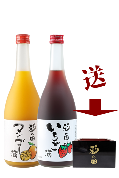 彩之國_草莓芒果組送(枡)酒器-彩の国 - 麻原酒造