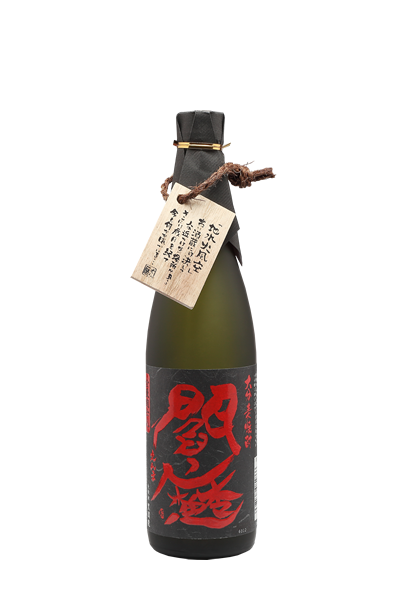黑閻魔麥燒酎-老松酒造-全量麹仕込麦焼酎「黑閻魔」-老松酒造プレミアム