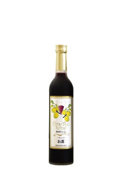 紅酒梅酒-赤ワインベースの梅酒 - 麻原酒造