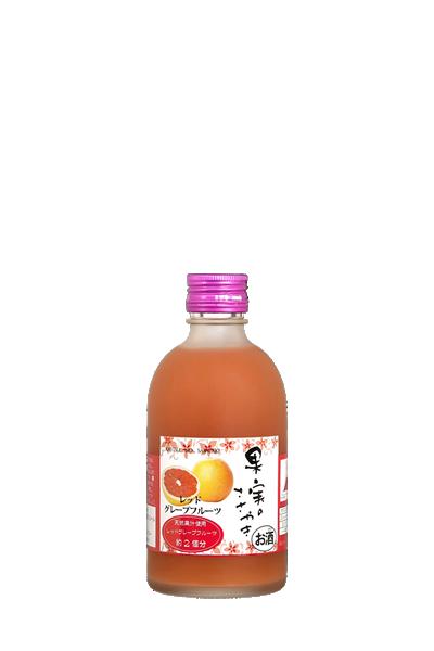 鮮爽紅葡萄柚酒-果実のささやき レッドグレープフルーツ
