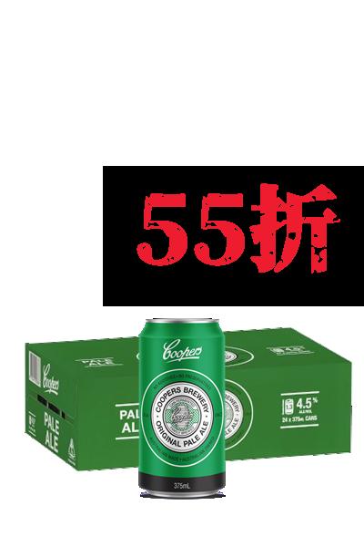 酷柏斯淡色艾爾啤酒(箱,24入)-Coopers Original Pale Ale