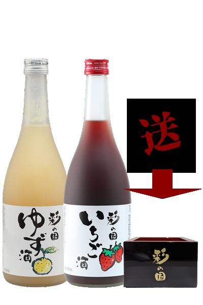 彩之國_草莓柚子組送(枡)酒器-彩の国 - 麻原酒造