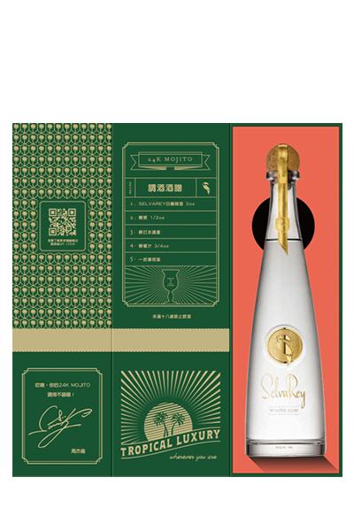 叢林之王白蘭姆酒(周杰倫簽名版禮盒)-SELVAREY WHITE RUM